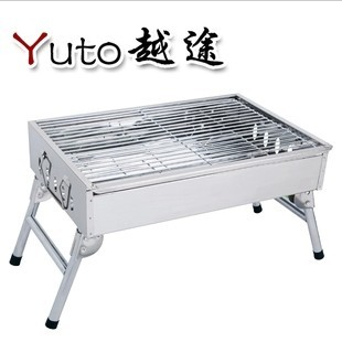 Stainless steel bbq grill charcoal outdoor portable bbq - Portable dishwasher stainless steel exterior ...