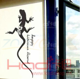 lizard kids room home decor creative quote wall decal zooyoo8035 decorative adesivo de parede removable vinyl wall sticker