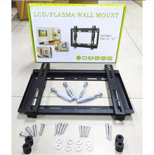 Durable Flat Panel TV Wall Mount Suit For 14 To 32 Inch Television Factory Supply Cheap Cost HDTV Hanger