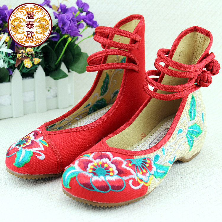 Chinese Traditional Beijing Flat Shoes New Style Women