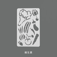 Линейка для журналов JIANWU, линейка для рисования животных, пластиковая линейка, инструмент для геометрических фигур, изящные предметы искус...(Китай)
