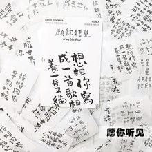 Дневник Sakura Kawaii, 40 листов в упаковке, дневник Ван Гога, японская дорожная бумага Diy, милые наклейки, хлопья для скрапбукинга, Канцтовары DT007(Китай)