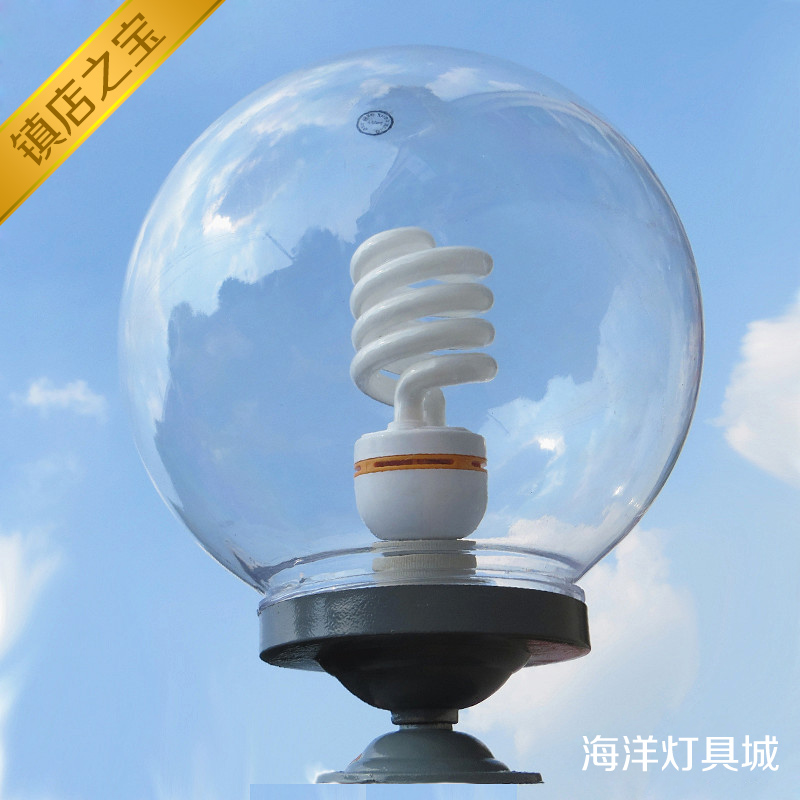 Outdoor Light Covers: Outdoor Waterproof Transparent Round Ball Lamp Cover