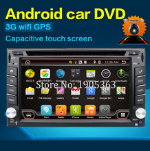 Universal 2 din Android 4.2 Car DVD player GPS+Wifi+Bluetooth+Radio+1.2GB CPU+DDR3+Capacitive Touch Screen+wifi+car pc+audio