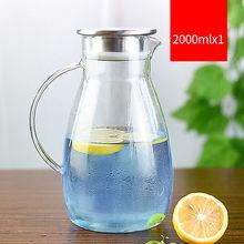 1.6L/2.0L/2.6L Большой холодный термобутыль для воды стеклянный чайник термостойкий чайник для воды из нержавеющей стали крышка фильтра(Китай)