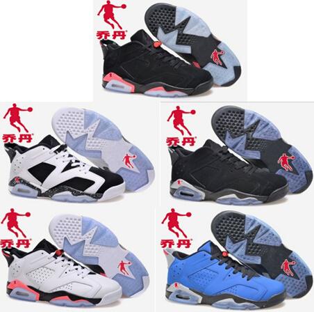 dbb0c774f81 ... switzerland fake jordans cheap shoes 9aa88 b8176