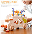 Baby Kids montessori educational toys Wooden Animal BEAD bus toys for children jogos educativos