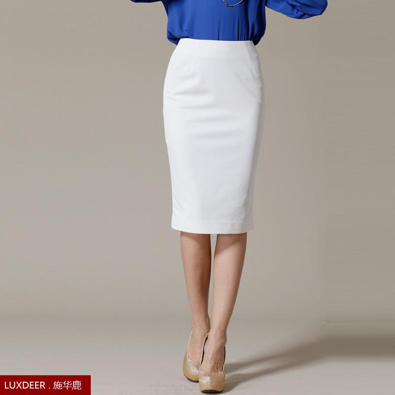 White High Waisted Pencil Skirt | www.pixshark.com ...
