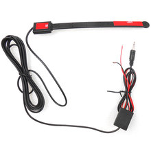 Car Analog TV Antenna for Car DVD Player with Anolog TV Function