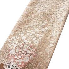 Африканская французская кружевная ткань 2018, розовая швейцарская вуаль, кружево в швейцарском стиле, фатиновая сетчатая Свадебная кружевна...(Китай)