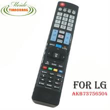 Universal Remote Control Fit For LG AKB73756504 AKB73756510 Plasmsa LED LCD HDTV TV