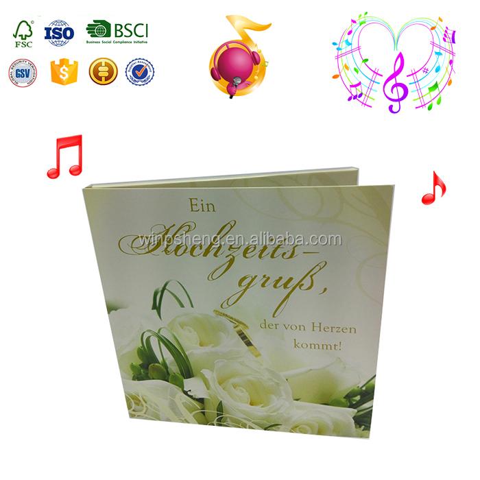 Lovely Ethiopia Wedding Invitation Card With Music Buy Ethiopia
