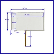 New  7 inch TOUCH Screen panels  167mm*93mm  for GPS  or commercial use post