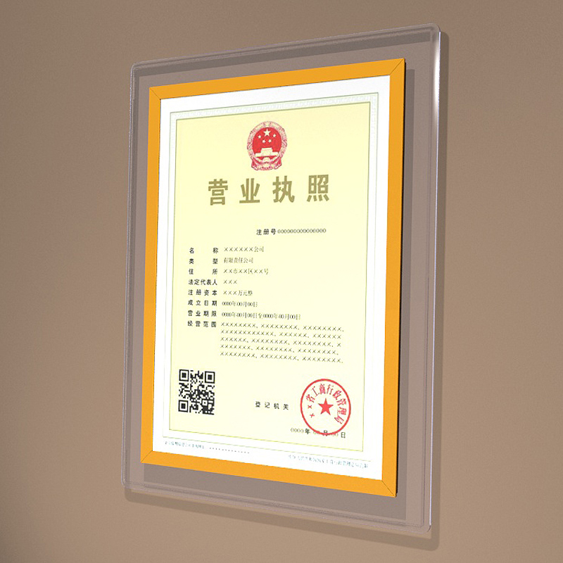 Popular A4 Certificate Frame Buy Cheap A4 Certificate