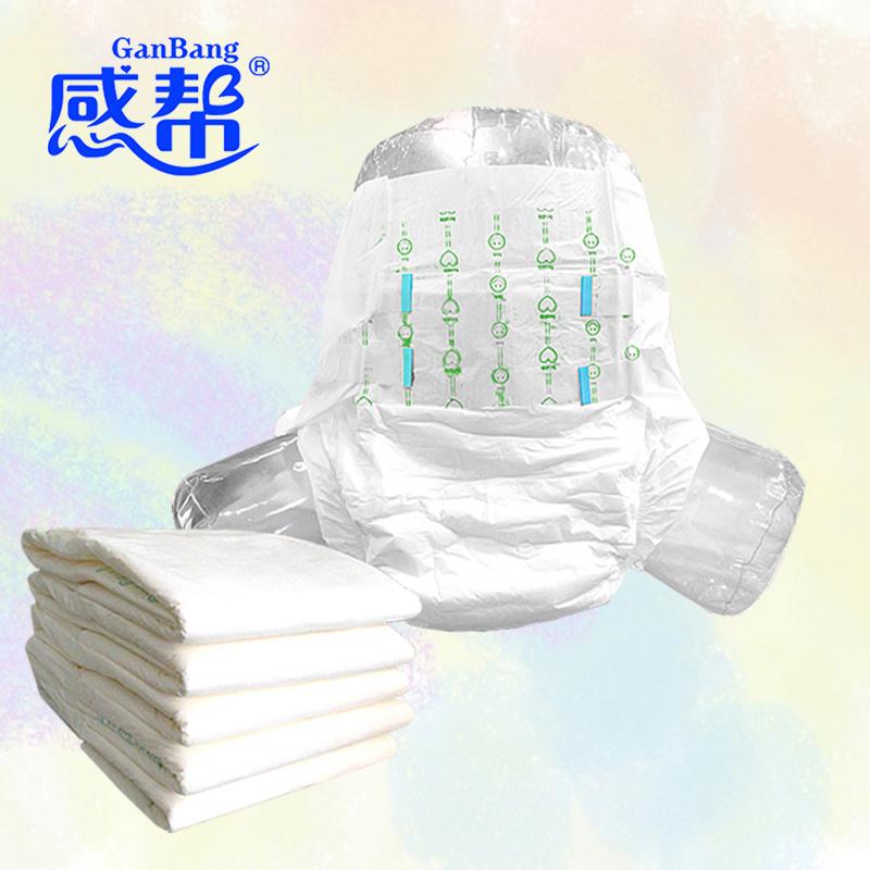 Yeah becks reusable waterproof bed pads loving the