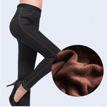 Drop Shipping LG-171 Women's Jeans Leggings Winter Warm Thickening Fleeces Pencil Pants Plus Size