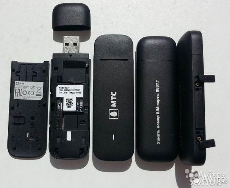 Huawei e220