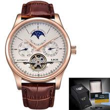 Мужские механические часы Reloj LIGE Tourbillon, роскошные модные брендовые кожаные мужские спортивные часы, мужские автоматические часы, мужские ча...(Китай)