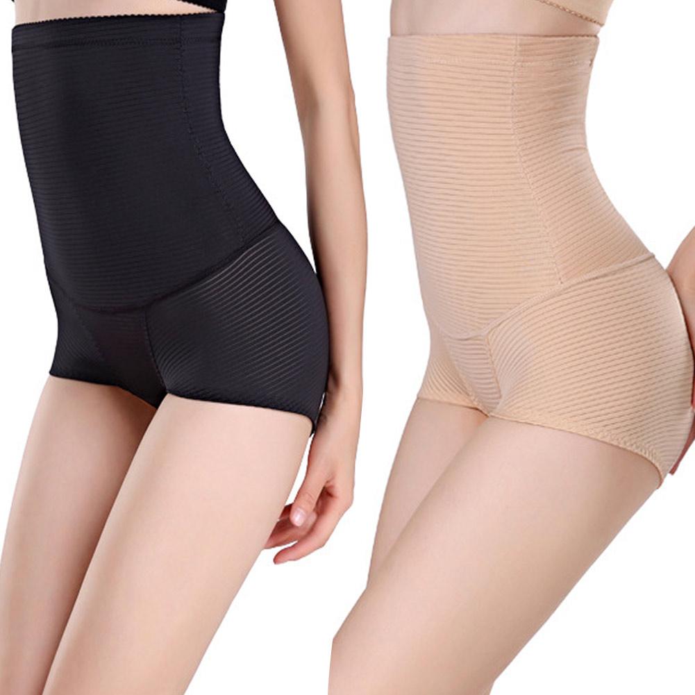 cb7ce5b7af874 Women High Waist Body Shaper Underwear Control Slim Tummy Shapewear Briefs