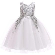 В наличии на день рождения банкет первый Vestido De Comunion высокое качество платье для выпускного с аппликацией кружева для детей платья подружек ...(Китай)