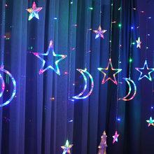 220 В, штепсельная вилка европейского стандарта, 3,5 м, светодиодная лампа с Луной и звездой, сказочный светильник для занавесок, Рождественска...(Китай)
