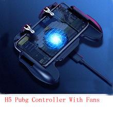 Геймпад Pubg контроллер мобильного бесплатно огневой курок L1R1 Pubg мобильный джойстик для шутеров игровой коврик держатель для телефона охлаж...(Китай)