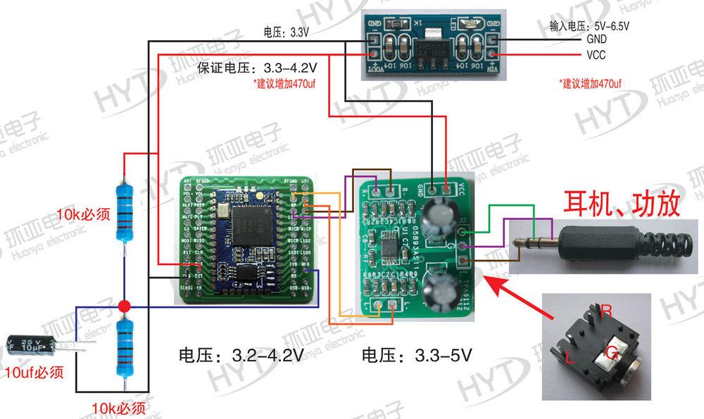 Arduino Csr8635 - 0425