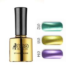 free shipping 6pcs Color 1000 New Fashion Metallic Gel Polish Gel Nail Art 10ml 48 SHINING
