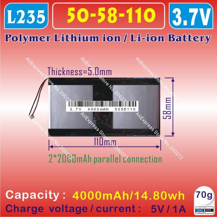 [ L235 ] 3.7 В, 4000 мАч, [ 5058110 ] PLIB ( полимер литий-ионный / литий-ионный аккумулятор ) для планшет пк, gps, зарядное устройство, dvd, MP4 ; onda, куб, AINOL