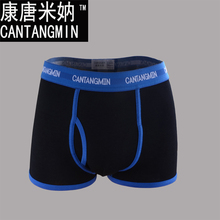 Male panties cotton boxers panties comfortable breathable men's panties underwear trunk brand shorts man boxer 365