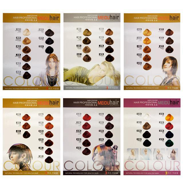 Bremod Color Chart Dark Brown Hairs Of Bremod Hair Color