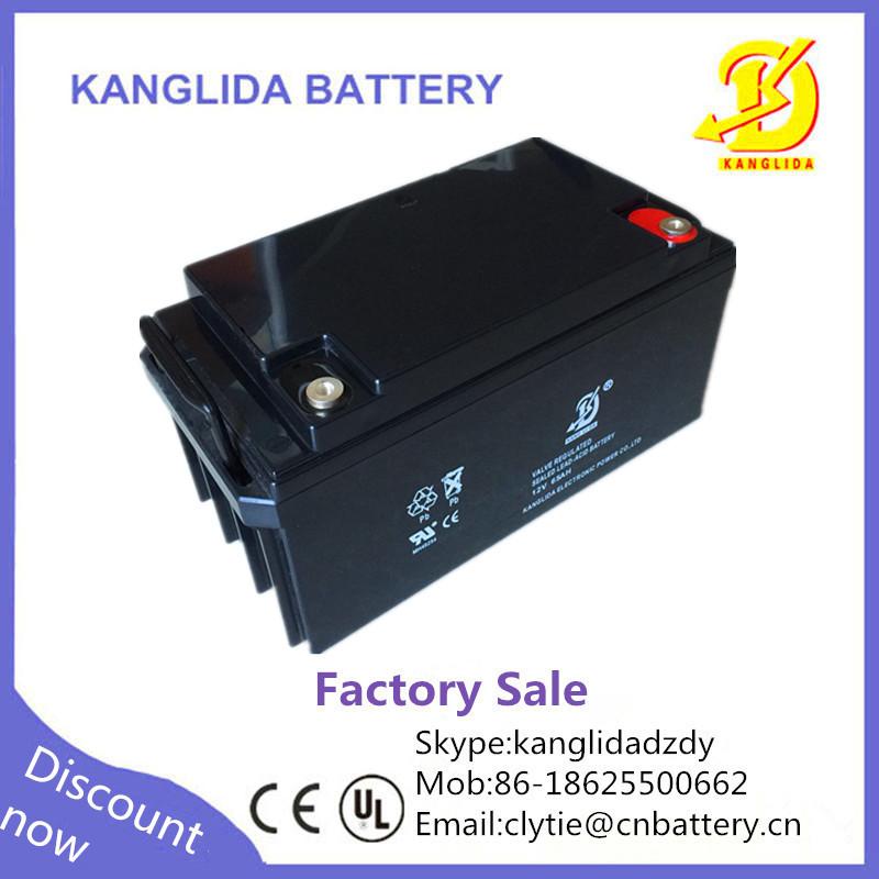 kanglida 12v 60ah deep cycle lead acid agm vrla battery solar battery gel battery in storage. Black Bedroom Furniture Sets. Home Design Ideas