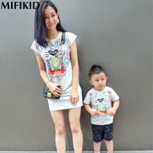 tiger summer family matching outfits mother father and daughter son kids clothes children t shirt tee