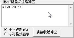 AD acquisition module /4 channel -16 bit -ADC converter