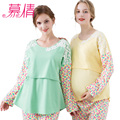 muqian Maternity Clothes cotton prenatal postpartum breastfeeding hamile pijama Nursing sleepwear lounge pregnancy clothes