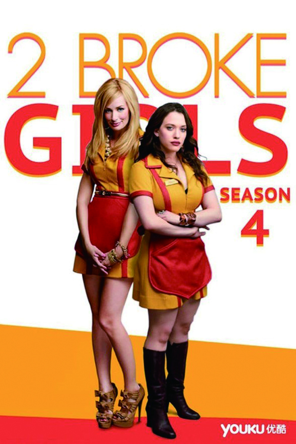 2 Broke Girls saison 4 en français