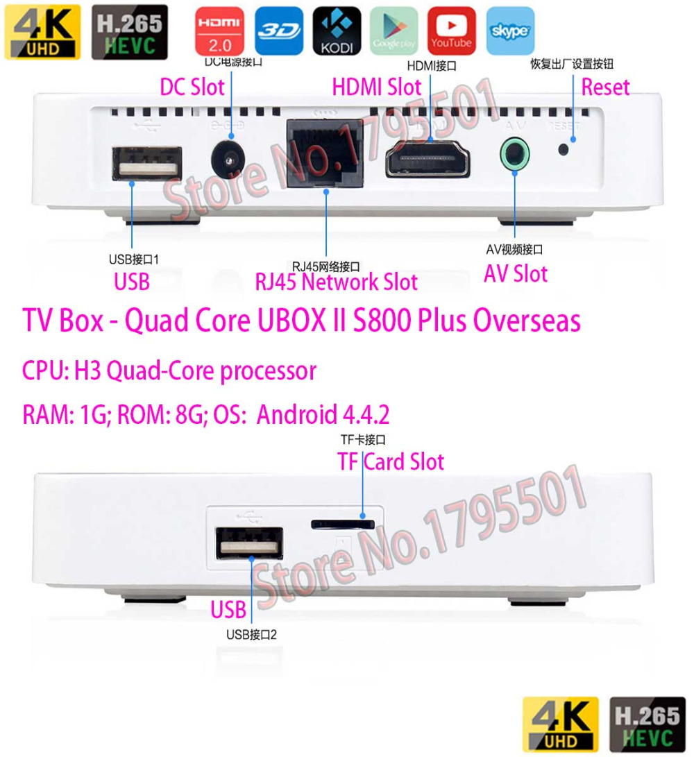 UBOX II Gen 2 S800 Plus Overseas IPTV Android TV Box UNBLOCK Smart TV Box  Used in Overseas for Ethnic Chinese - drone4sky