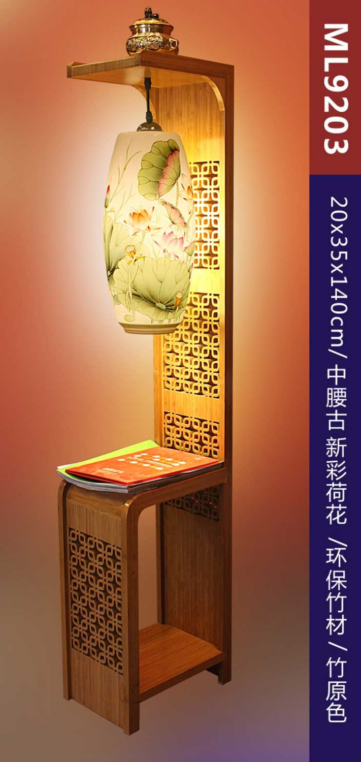 Cheap Modern Chinese Study Bedroom Lamp Wooden Ceramic
