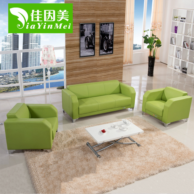 Simple Fashion Study Small Huxing Leather Sofa Office