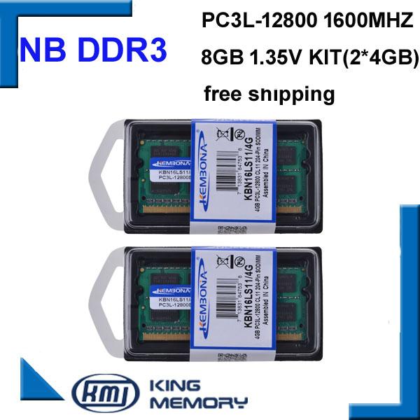 DDR3 (2X4G) 1600 1.35V 201