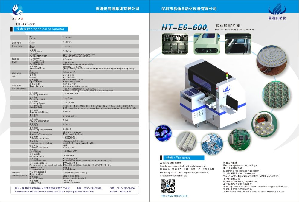 China High Quality Multi-functional Led Pick And Place