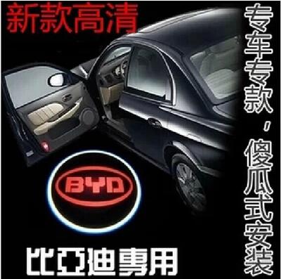Бесплатная доставка! BYD F3 автомобиль из светодиодов свет, противотуманные фары, 3 Вт 9 ~ 16 В, 2 шт./компл. ( один автомобиль нужно 2 компл. : 2 шт. Front + 2 шт. задний ), супер модно