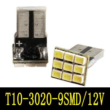 Габаритные огни T10 3020 СМД 9LED из светодиодов автомобильные фары 3 Вт 12 В белый автомобильные фары