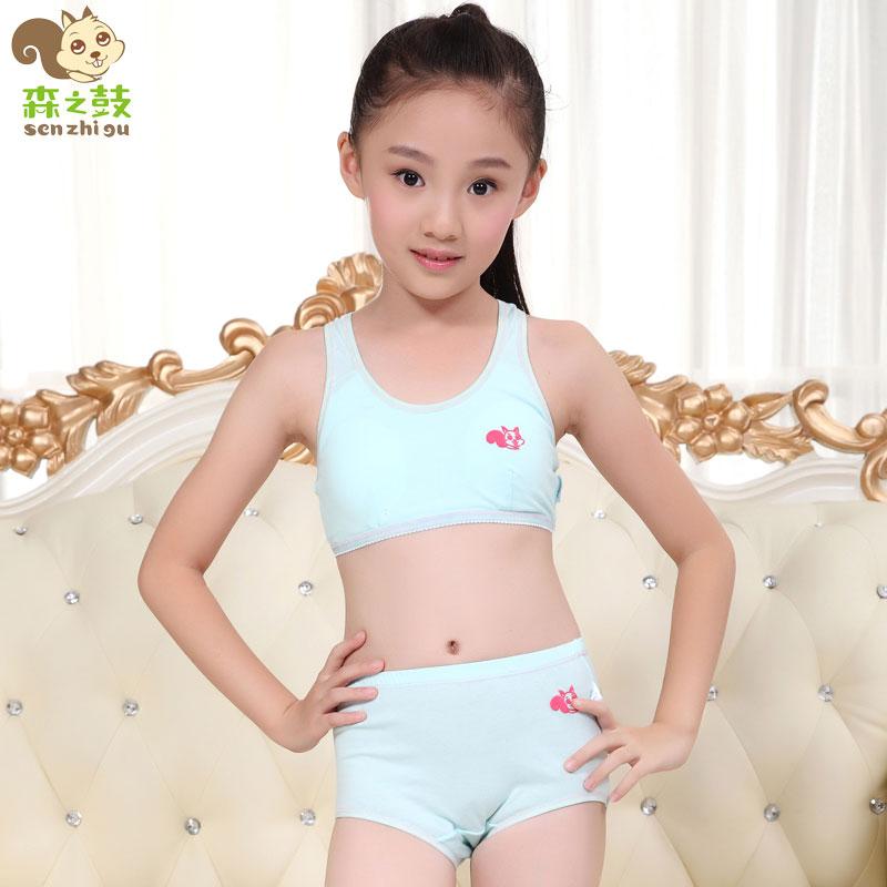 Asian Panty Teen 115