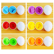 6pcs eggs 1set Learning Education toys Mixed Shape Wise Pretend Puzzle Smart Eggs Baby Kid Learning