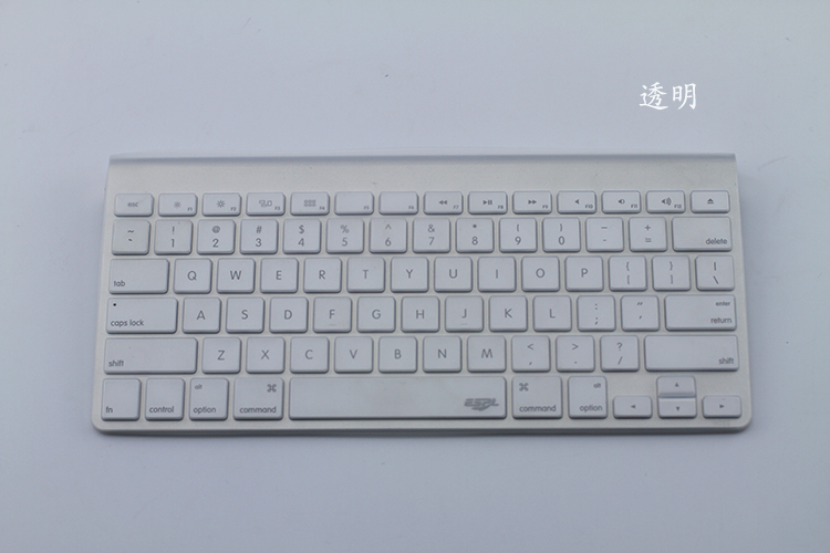 imac keyboard g6 wireless cover reviews online shopping imac keyboard g6 wireless cover. Black Bedroom Furniture Sets. Home Design Ideas