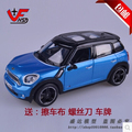 Maisto 1 24 mini countryman SUV couple cooper Original alloy car models 1300 Classic cars Collection