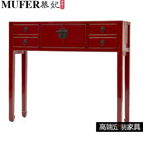 Custom Modern New Chinese Style Living Room Furniture With