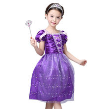 Retail 1pc 2016 New Girls Movie Cosplay Costume Fairy Cinderella Princess font b Dress b font