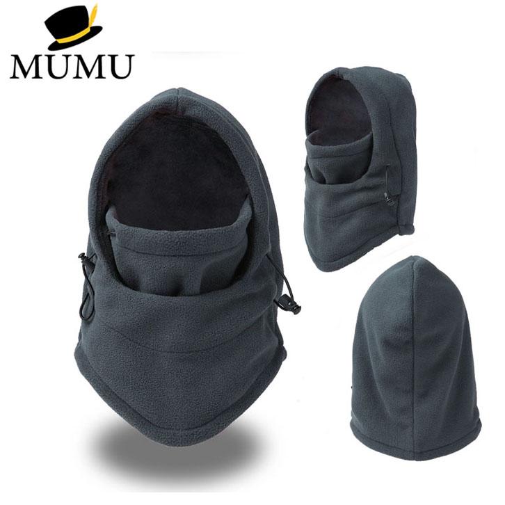 online kaufen gro handel mann maske aus china mann maske gro h ndler. Black Bedroom Furniture Sets. Home Design Ideas